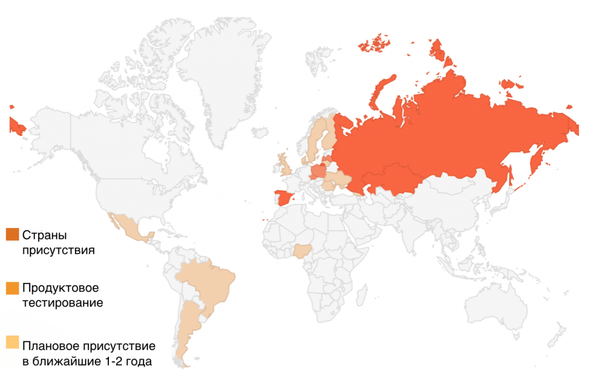 The Fascinating Geography of Online Fraud in Russia